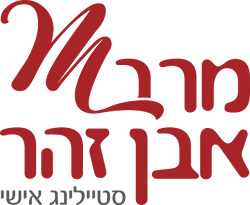 Merav Even Zohar Logo